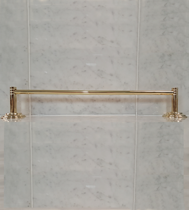 Lille Towel Bar