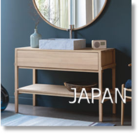 Japan Oak Collection